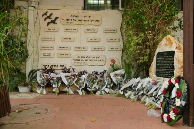 גלריית טקסי זיכרון